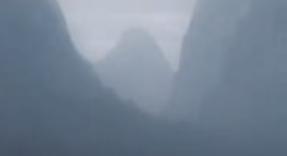 Feorre Mountains