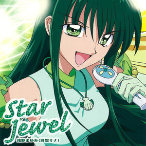 Rina Star Jewel CD1.jpg