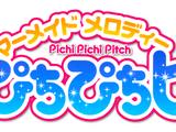 Mermaid Melody Pichi Pichi Pitch (Anime)