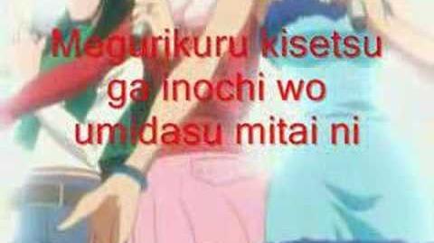 Mermaid_Melody_-_Kizuna_Lyrics