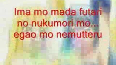 Mermaid_Melody_-_Before_The_Moment_Lyrics
