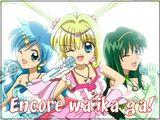 Encore wa ika ga