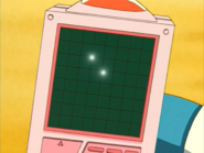Pearl Radar