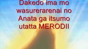 Mermaid_Melody_-_Return_to_the_Sea_Lyrics