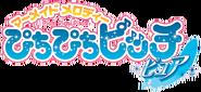 Japanese MMpure logo1.5