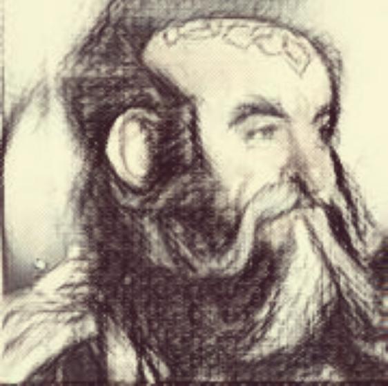 Hanar
