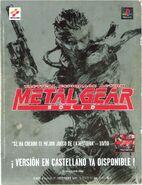 Metal gear solid promo-esp