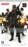 Metal Gear Solid Portable Ops PSP20th A