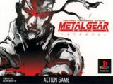 Metal Gear Solid: Integral
