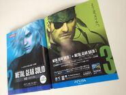 MGS-HD-Vita-Famitsu-Ad