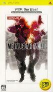Metal Gear Acid PSPBest A