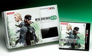 Mgs solid snake 3ds system
