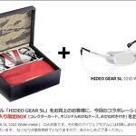 JF-REY-Hideo-Gear-White-Metal-Collectors-Box.jpg