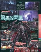 MGR Famitsu Scans Sundowner 02 MGSTV