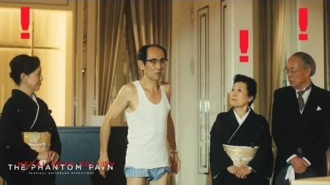 CM映像 「箱入り娘、涙の結婚式」篇 PS4『METAL GEAR SOLID V THE PHANTOM PAIN』