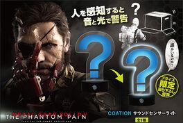 MGSV-The-Phantom-Pain-Taito-Question-Mark