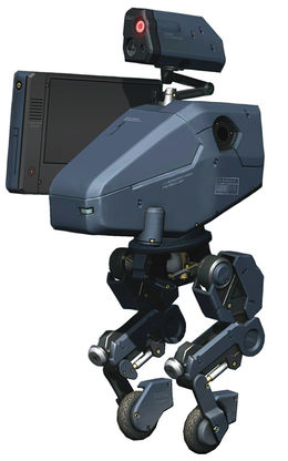 Metal Gear (оружие)