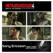 Metal-gear-solid-4-sony-eri