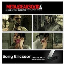Metal-gear-solid-4-sony-eri.jpg
