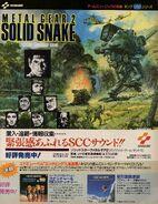 MSX Magazine 199106 029