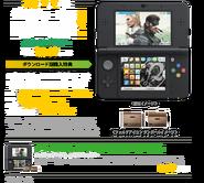 MGS3-Snake-Eater-3D-New-3DS1