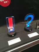 MGSV-Exclamation-Mark-and-Question-Mark-Lights-On