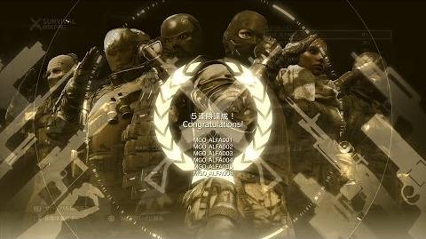 Official SURVIVAL METAL GEAR ONLINE (MGO) - KONAMI