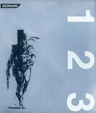 Metal Gear Solid: The Original Trilogy ~Vocal Tracks~