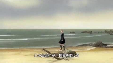 Metal Gear Solid Peace Walker - Paz Character Song Trailer