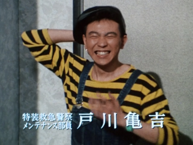Kamekichi Togawa