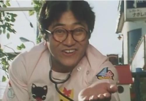 Kojiro Oyama