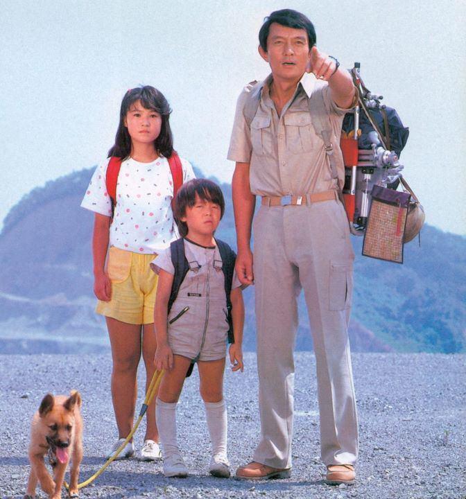 Nanbara Family