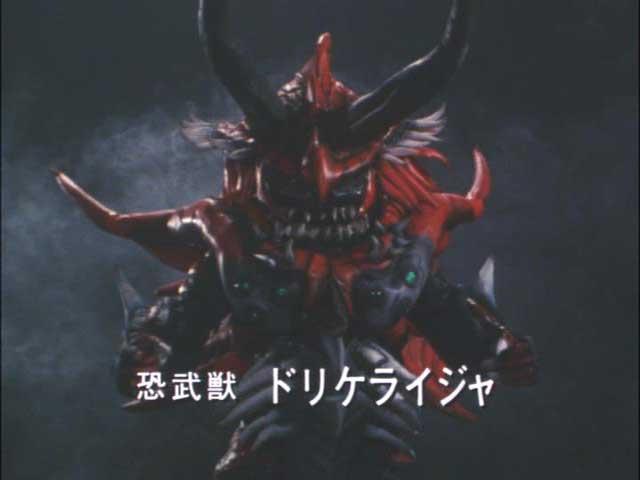 Frightful Warrior Beast Driceraija
