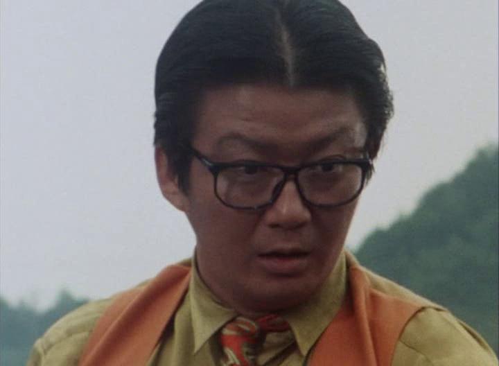 Doctor Inuyama