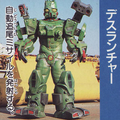 Green Cannon Machine