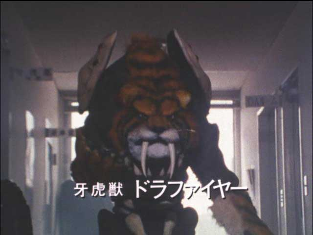 Fang Tiger Beast Dorafire