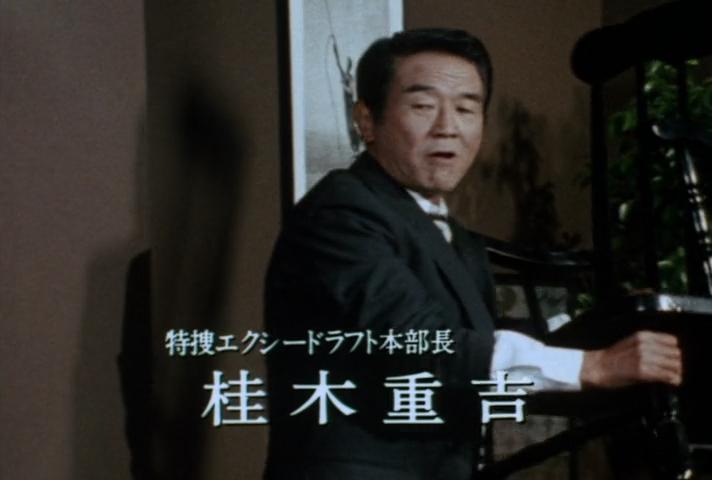 Jukichi Katsuragi
