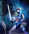 Shaider Blu-ray 2