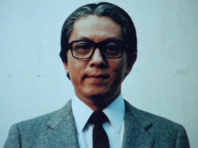 Seiichi Nakai