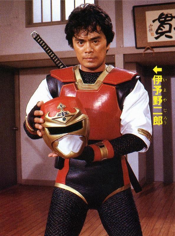 World Ninja Jiraiya