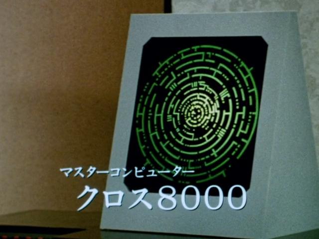 Cross 8000