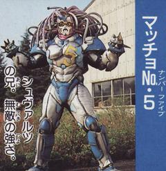 Macho No.5