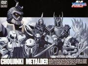 Metalder 1.jpg