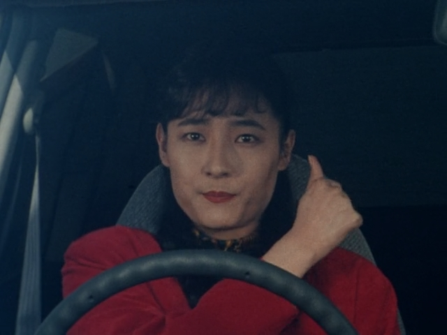 Reiko Higuchi