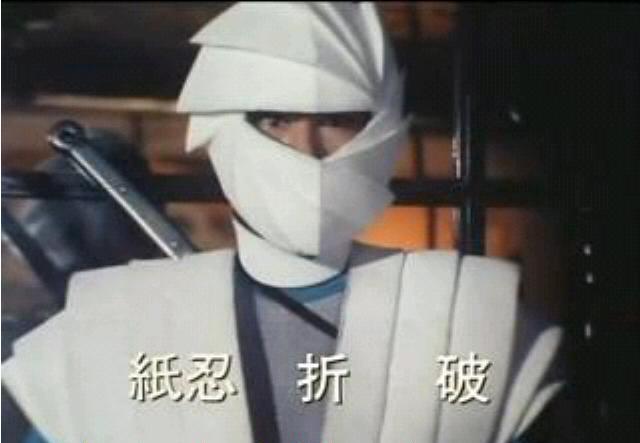Paper Ninja Oruha
