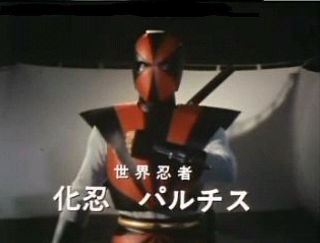 Changing Ninja Parchis