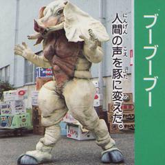 Porkasaurus