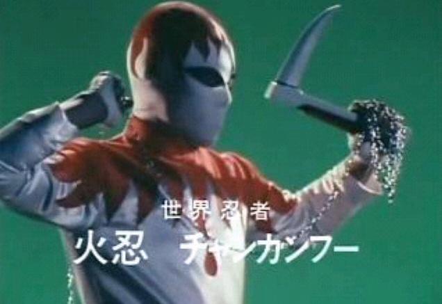 Fire Ninja Chang Kung-Fu
