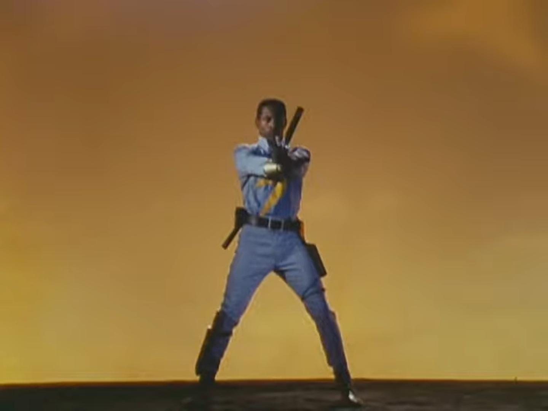 Lightning Ninja Wild