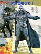 Meteor Gunman Omega full profil magazine